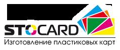 Изготовление пластиковых карт в Казахстане
